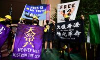 Canada Grants Asylum to Hong Kong Couple