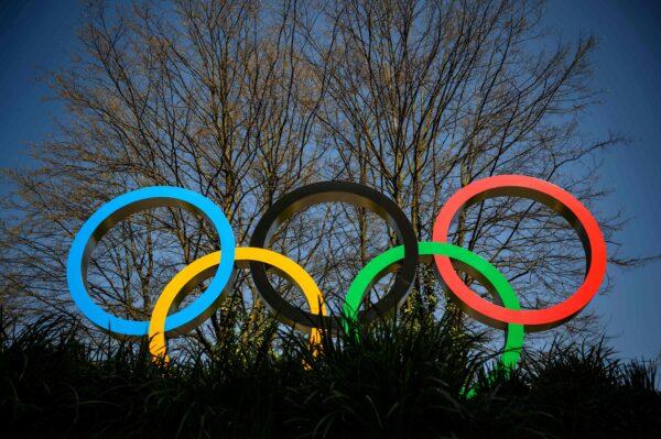 Olympic Logo at IOC