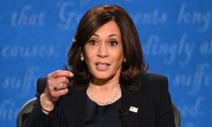 Harris Will Take Part in Amy Coney Barrett Hearings Remotely