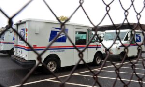 USPS Investigating After Mail Found in Dumpster in Virginia