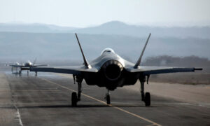 Israel Would Oppose Any US F-35 Sale to Qatar, Israeli Minister Says