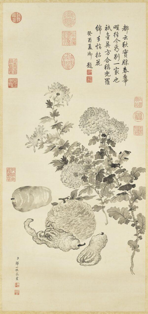 Chrysanthemums literary talent