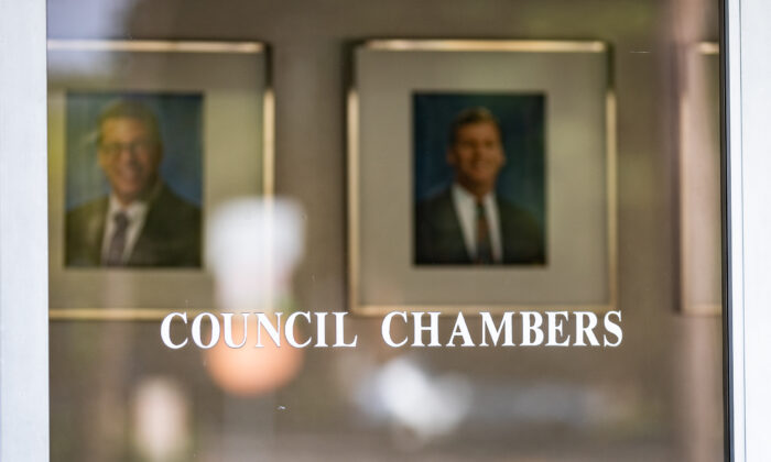 The entry to Council Chambers at The City of Orange Civic Center in Orange, Calif., on Oct. 6, 2020. (John Fredricks/The Epoch Times)