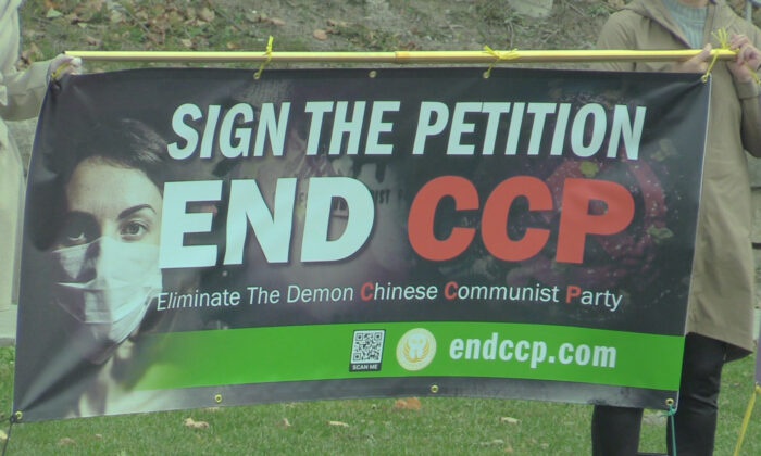 Volunteers hold a banner calling for an end to the Chinese Communist Party (CCP) in Toronto on Oct. 10 and Oct. 11 (NTD Television)