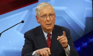 McConnell Plans to Fill 2 Circuit Court Vacancies Regardless of Election Outcome