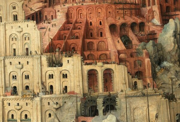 detail of Tower of Babel-building
