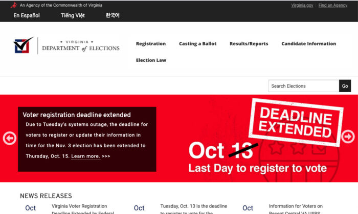 A screenshot of the Virginia Department of Elections website announcing an extension for voter registrations, on Oct. 14, 2020. (Screenshot/The Epoch Times)