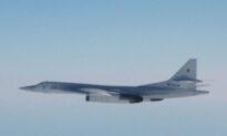 UK Fighter Jets Intercept Russian Bombers off Scotland Coast