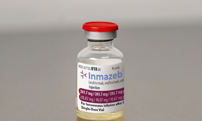 A vial of Regeneron's Inmazeb medication, approved by the U.S. Food and Drug Administration on Oct. 14, 2020. (Regeneron via AP)