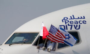 US, Israeli Envoys Fly to Bahrain to Advance Nascent Ties