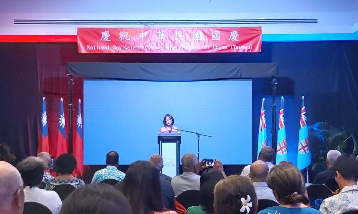 Taiwan's National Day Celebration in Fiji on Oct. 8, 2020. (Taipei Trade Office in Fiji)