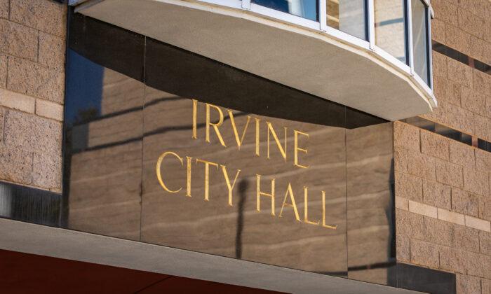 City Hall in Irvine, Calif., on Oct. 12, 2020. (John Fredricks/The Epoch Times)