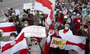 Belarusian Retirees Rally Against Authoritarian Leader