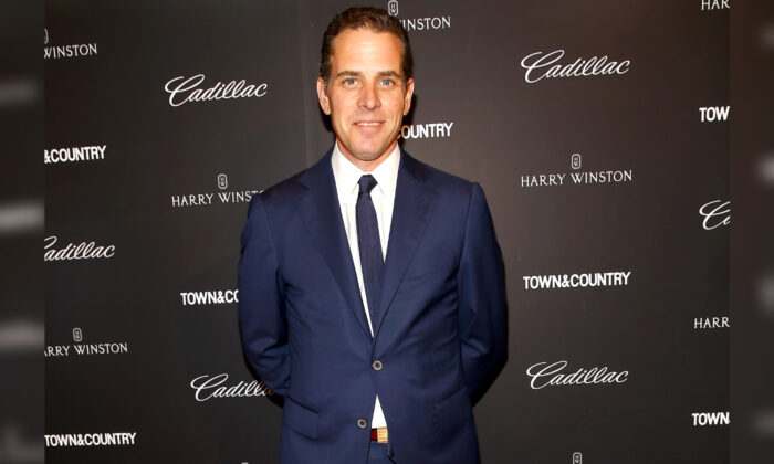 """Hunter Biden attends the T&C Philanthropy Summit with screening of """"Generosity Of Eye"""" at Lincoln Center with Town & Country in New York City, N.Y., on May 28, 2014. (Astrid Stawiarz/Getty Images for Town & Country)"""