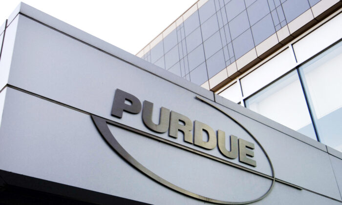 Purdue Pharma logo at its offices in Stamford, Conn., on May 8, 2007. (Douglas Healey/AP Photo)