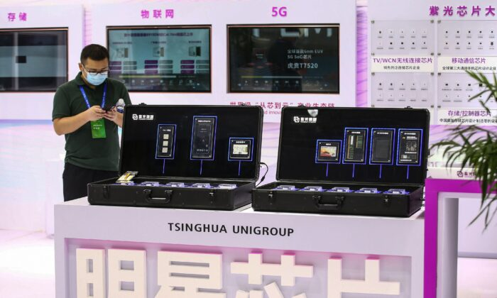Chips by Tsinghua Unigroup are seen at the 2020 World Semiconductor Conference in Nanjing in China's eastern Jiangsu Province on Aug. 26, 2020. (STR/AFP via Getty Images)