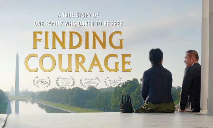 Finding Courage is a documentary  that explores the harsh persecution of one family by the Chinese Communist Party.