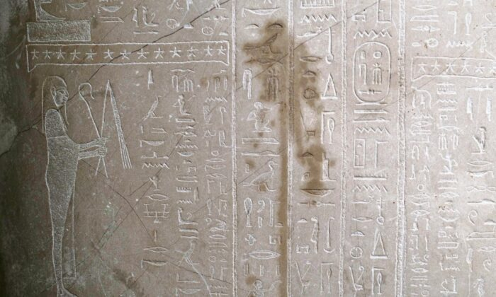 File picture taken Oct. 21, 2020 a stain is on Sarcophagus of the prophet Ahmose inside the Egyptian Court of the Neue Museum after smeared with a liquid in Berlin, Germany. (Markus Schreiber/AP Photo, file)