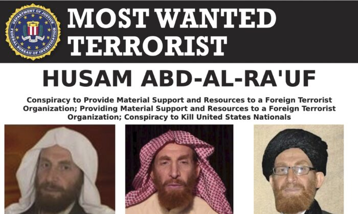 The wanted poster of al-Qaeda propagandist Husam Abd al-Rauf, also known by the nom de guerre Abu Muhsin al-Masri. (FBI via AP)