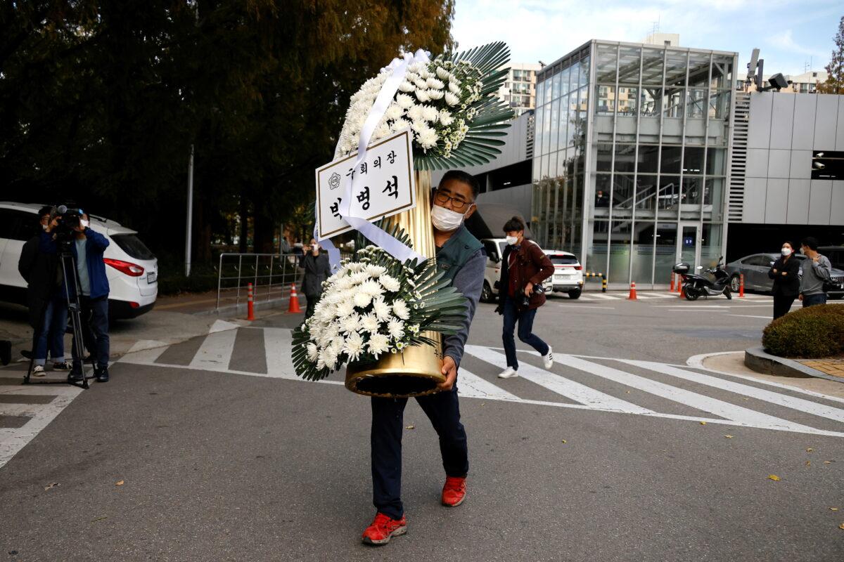 The funeral of Lee Kun-hee, leader of Samsung Group, in Seoul