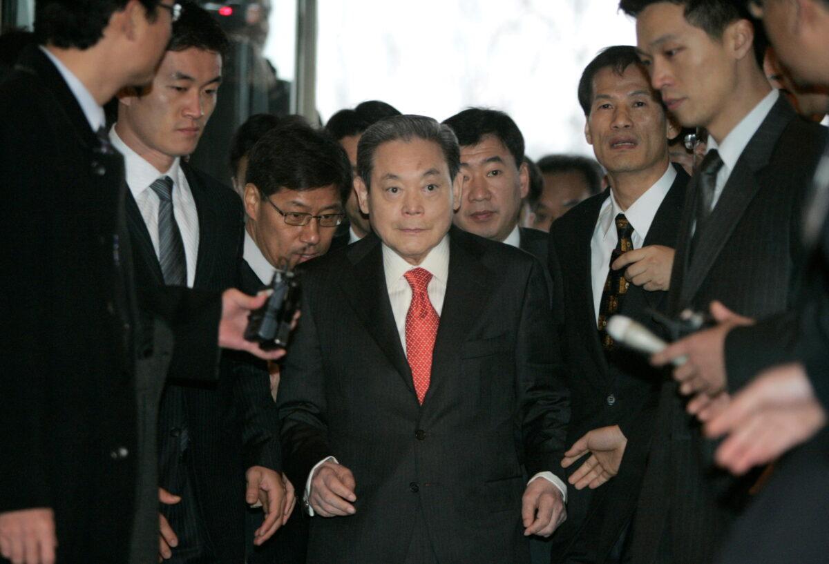 Samsung Group chairman Lee Kun-hee