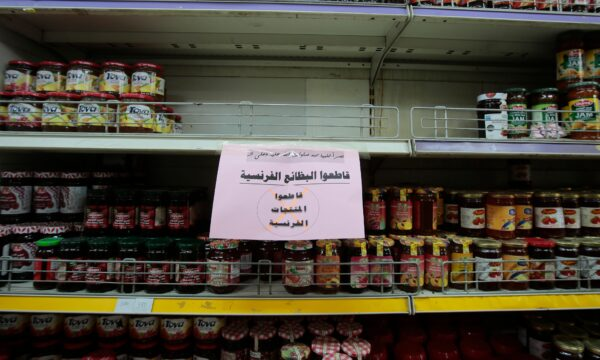 A notice calling for a boycott French products