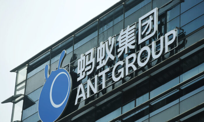 The Ant Group headquarters in Hangzhou, Zhejiang Province, China, on Oct. 13, 2020. (STR/AFP via Getty Images)