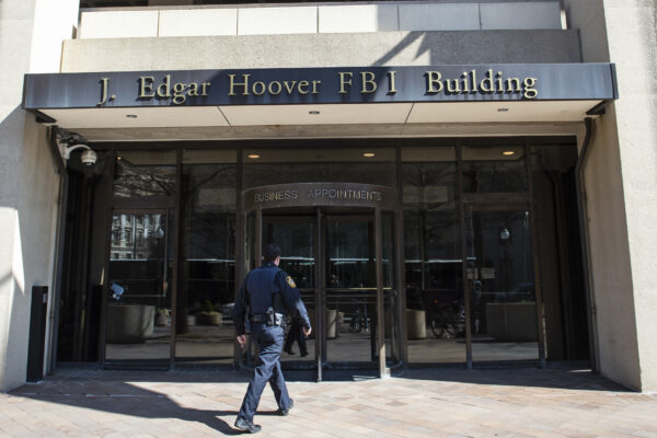 The J. Edgar Hoover Building of FBI