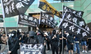 Thousands March in Taiwan To Demand that Beijing Release 12 Detained Hongkongers