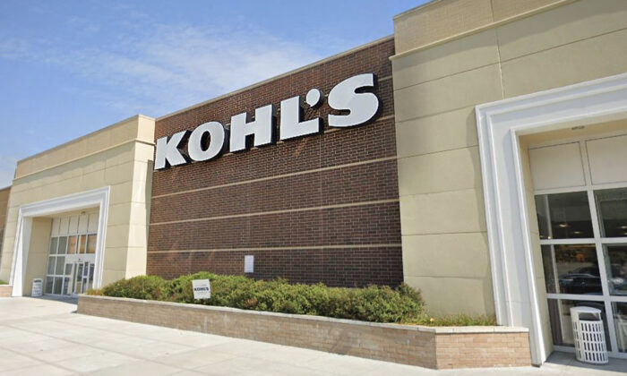 Kohl's on Bald Hill Road inWest Warwick, Rhode Island (Screenshot/Google Maps)