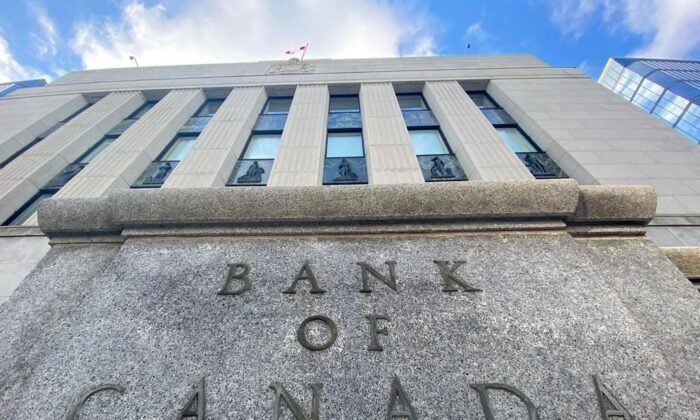 The Bank of Canada building is seen in Ottawa on April 15, 2020. (The Canadian Press/Adrian Wyld)