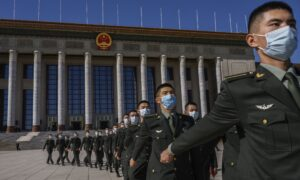As Xi Jockeys for Power, Chinese Communist Party Unveils 'Vision 2035' Plan