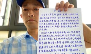 China in Focus (Oct. 26): Wuhan Citizen Demands Disclosure of Virus Coverup