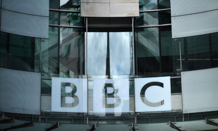A BBC sign is displayed outside the BBC headquarters in Portland Place, London, on July 2, 2020. (Ben Stansall/AFP via Getty Images)