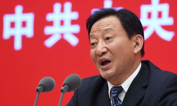 Jiang Jinquan, who has been promoted to become director of the Central Policy Research Office of CCP Central Committee, speaks at a press conference in Beijing, on Nov. 1, 2019. The position is in charge of drafting speeches and major policies for the CCP leader. (GREG BAKER/AFP via Getty Images)