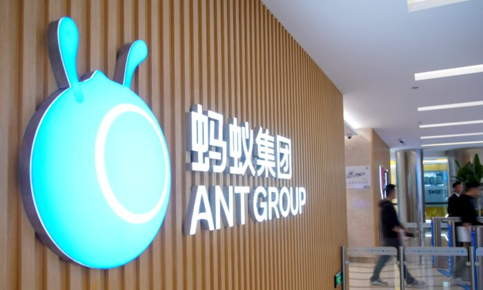 The logo of Ant Group at the headquarters of the company in Hangzhou city, Zhejiang Province, China, on Oct. 29, 2020. (Aly Song/Reuters)