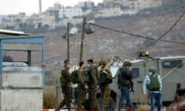 Palestinian Officer Fires at Israeli Troops and Is Shot Dead, Army Says
