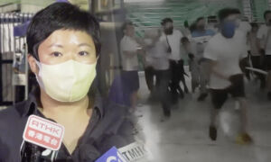 China Insider: Hong Kong Radio Director Arrested over Investigative Report on 2019 Attack