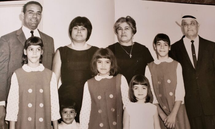 The author's family on Boone Ave, Bronx, N.Y., just prior to moving to the suburb of Brentwood, Long Island, in the summer of 1967. The author is third from right, wearing a white dress. (Courtesy Andrea Mendez)