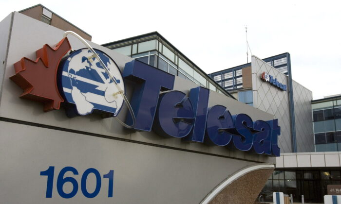 The Telesat corporate headquarters in Ottawa, Canada, on Dec. 18, 2006.  (Fred Chartrand/The Canadian Press)