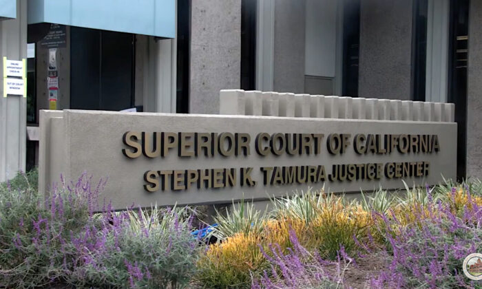 The new name for the Orange County Superior Court's West Justice Center is revealed in a livestreamed ceremony in Westminster, Calif., on Nov. 6, 2020. (Screenshot/YouTube/Superior Court of California County of Orange)