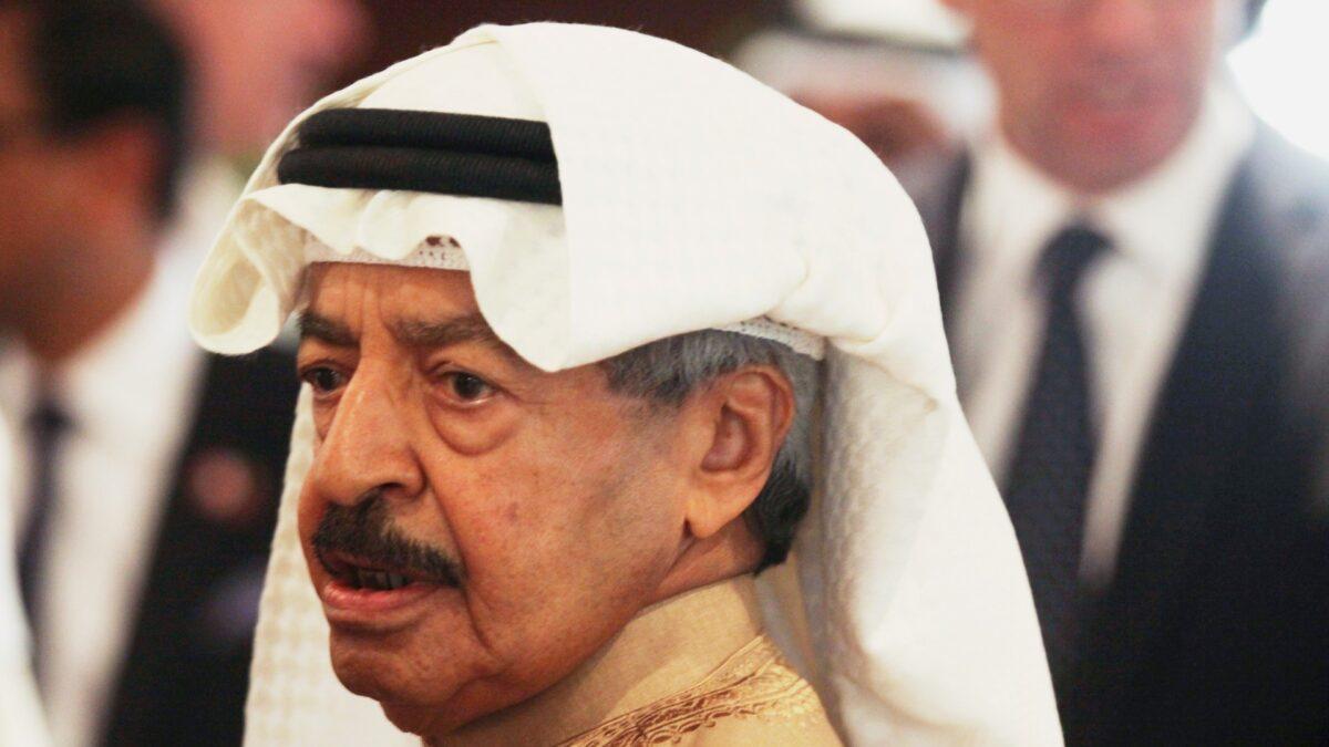 Bahrain's Prime Minister Khalifa bin Salman Al Khalifa