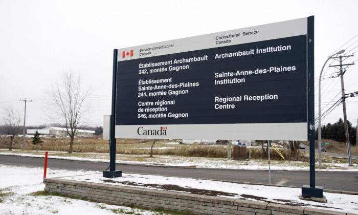 A Correctional Services Canada sign is shown pointing the way to the federal prison housing Clifford Olson at Ste-Anne-des-Plaines near Montreal on November 30, 2010.  The Canadian Press/Graham Hughes)