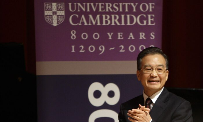 Chinese Premier Wen Jiabao arrives to deliver a speech at the University of Cambridge in Cambridge, England, on Feb. 2, 2009. (Darren Staples/WPA Pool/Getty Images)