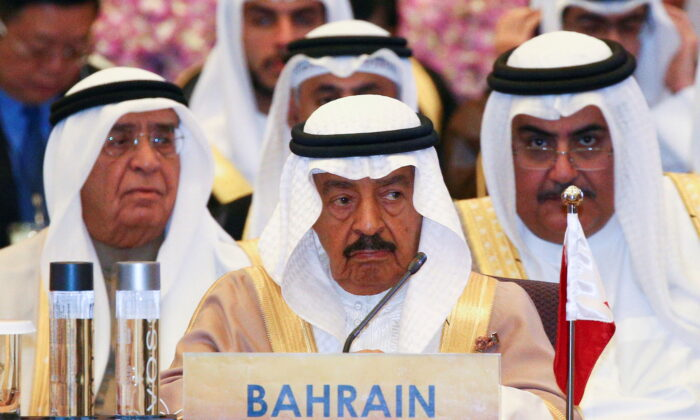 Bahrain's Prime Minister Prince Khalifa Bin Salman al-Khalifa attends a meeting during the Asia Cooperation Dialogue (ACD) summit at the Foreign Ministry in Bangkok, Thailand, Oct. 10, 2016. (Athit Perawongmetha/File Photo/Reuters)