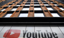 YouTube Outage Affects 250,000 Users, Says Fixing Error on Platform