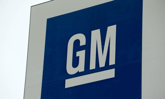 A sign is seen outside of General Motors Detroit- Hamtramck assembly plant on Jan. 27, 2020 in Detroit, Mich.  (Jeff Kowalsky/AFP via Getty Images)