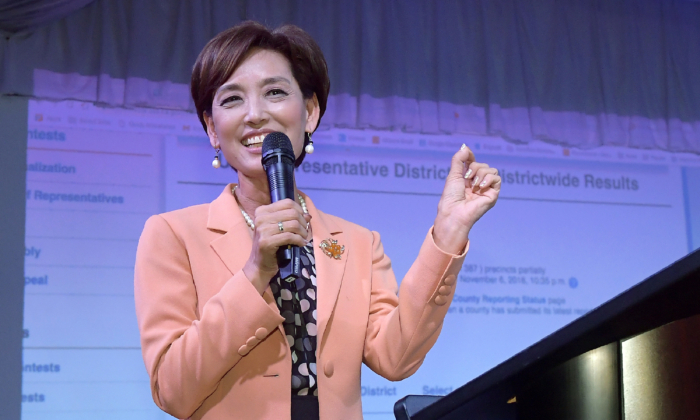 Young Kim, then a Republican candidate for the 39th Congressional District in California, speaks to supporters in the Rowland Heights section of Los Angeles on Nov. 6, 2018. (Mark J. Terrill, File/AP Photo)