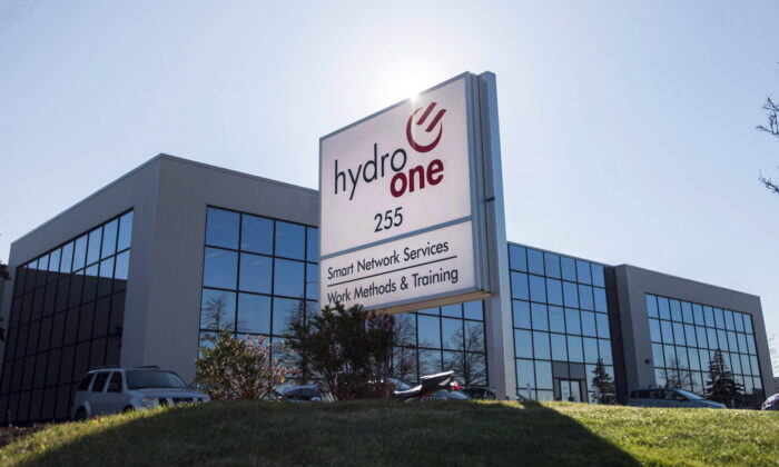 A Hydro One office is pictured in Mississauga, Ont. on Nov. 4, 2015. (The Canadian Press/Darren Calabrese)