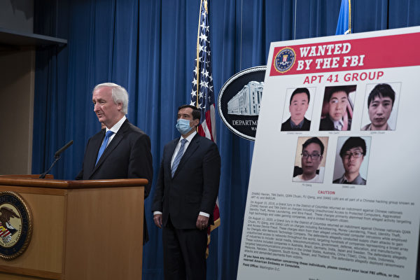 "Deputy Attorney General Jeffrey A. Rosen talks about charges and arrests related to computer intrusion campaign tied to Chinese government the group called ""APT 41"" at the Department of Justice in Washington, on Sept. 16, 2020. (Tasos Katopodis/AFP)"